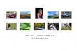 John Carey  LIPF, Thurles Camera Club