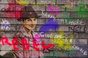 Non Advanced First - Tadhg Hurley - Blarney Photography Club - Graffiti Girl