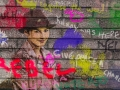 Non Advanced First - Tadhg Hurley - Blarney Photography Club - Graffiti Girl